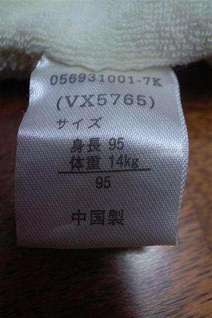 R0029024.JPG