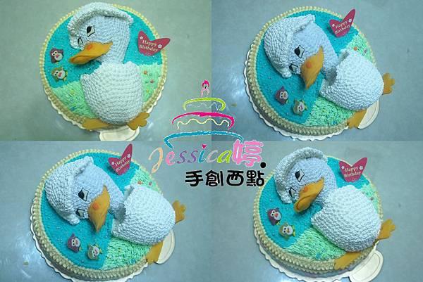 1150-2D醜小鴨