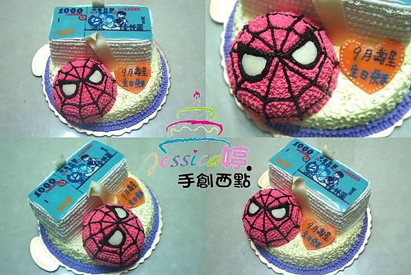 1250-2D蜘蛛人+鈔票