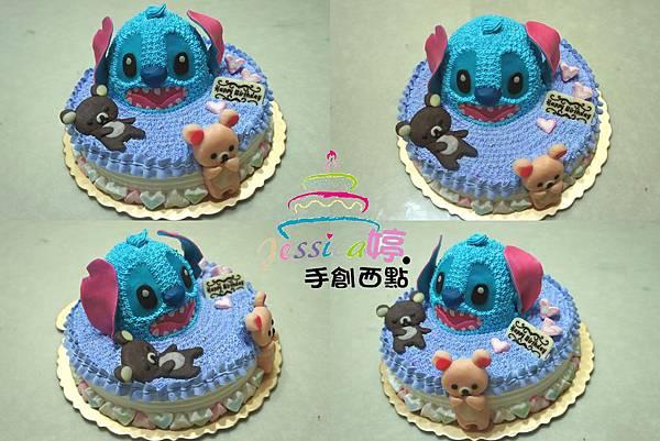 1200-2D史迪奇+糖偶
