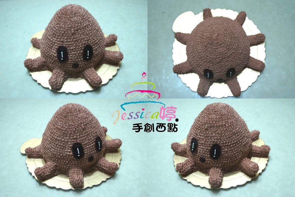 MIA-章魚