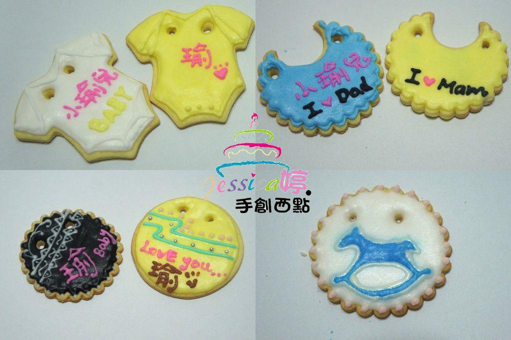溫婷宇-餅乾1