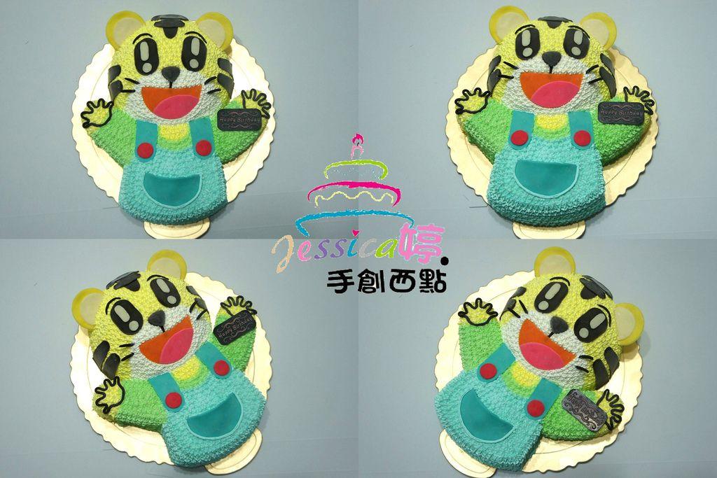 江瑋珊-3D巧虎