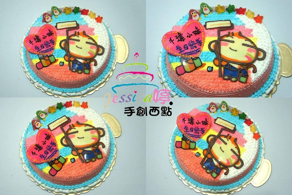 劉千瑜-悠嘻猴