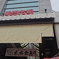 DSC08239.JPG