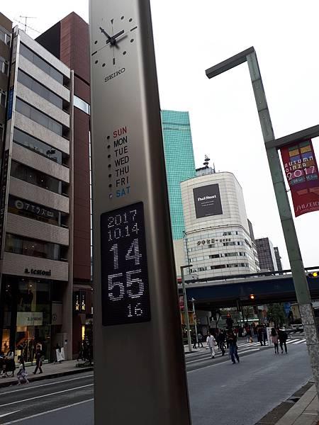 20171014_145515.jpg