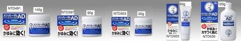 面速力達姆藍色AD.jpg