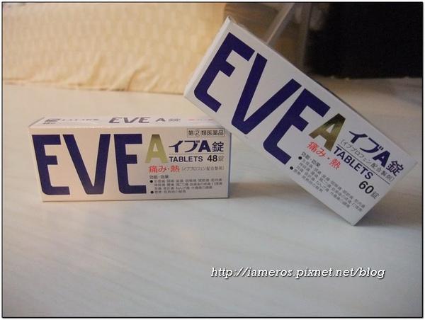 EVE-A止痛錠.jpg