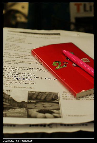 我的旅遊筆記