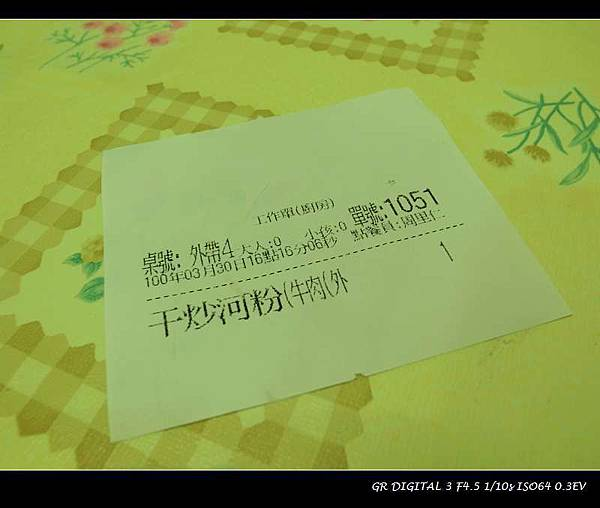 R0016053.jpg