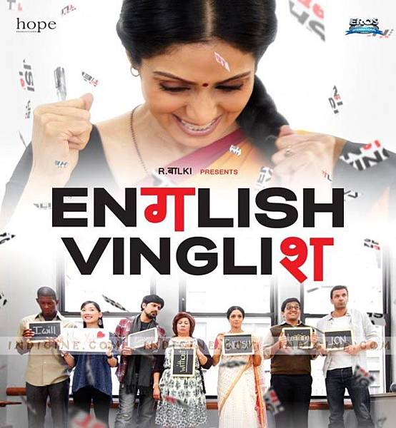 english_vinglish