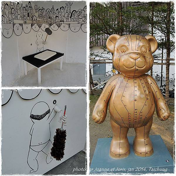 teddy bear 2.jpg