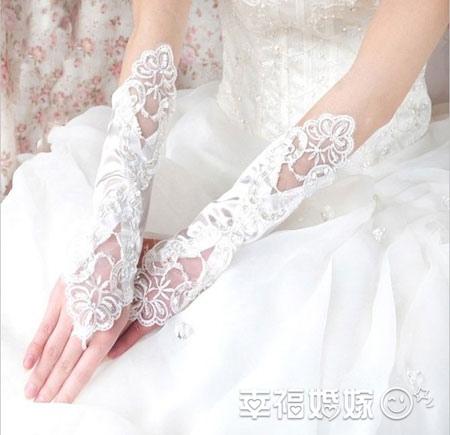 les gants de mariage