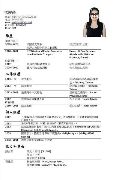 CV chinois (avant)