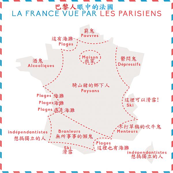 par parisiens.png