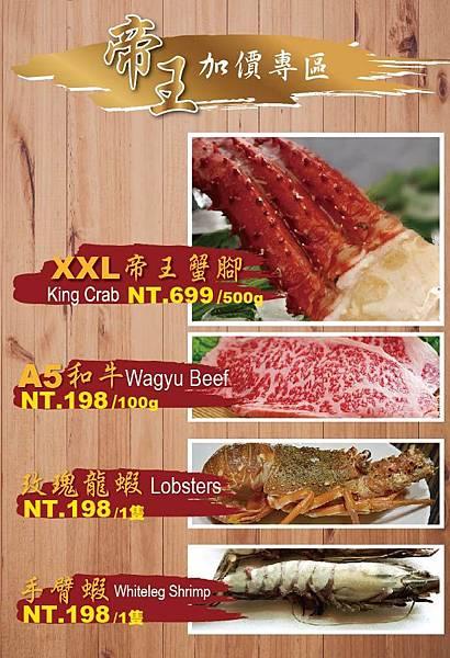 好客菜單手機頁面版3-11.jpg