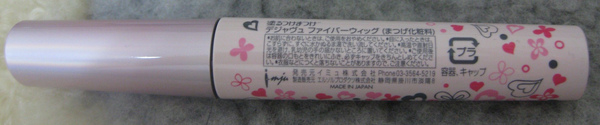 IMG_3219.JPG