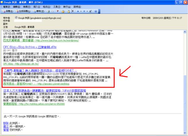 google快訊.bmp