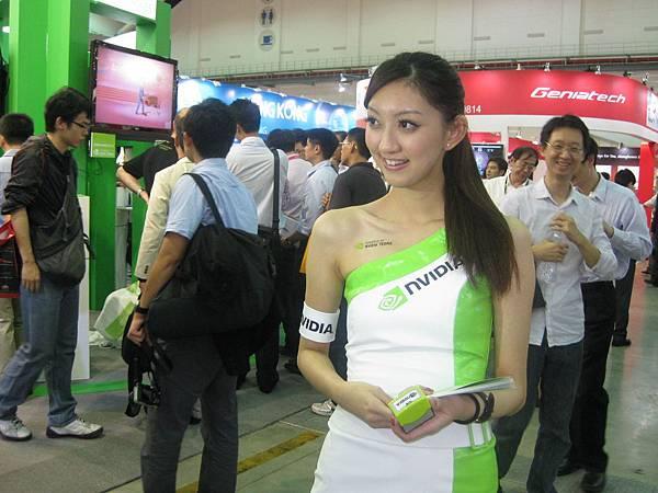 IMG_8744.JPG