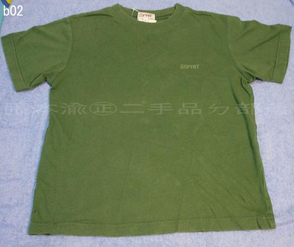 編號:18  可搭牛仔酷或短褲 超耐穿 綠色短T