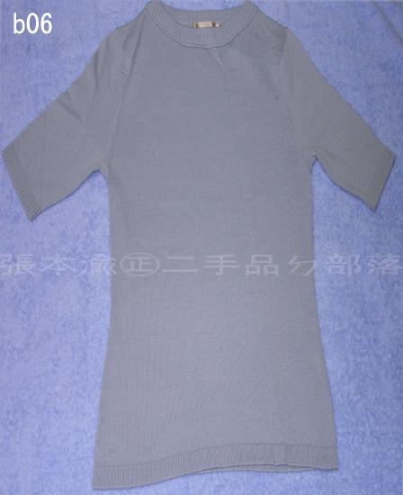 編號:21  麻辣一家親戲服 適合OL  藍色短袖內搭針織衫