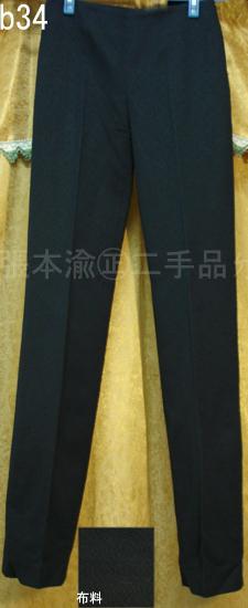 編號:41  OL超適合 名牌GBPEDRINI黑色長褲