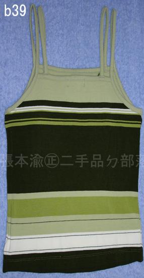 編號:45  購自法國 Blue Asphalt綠條紋背心