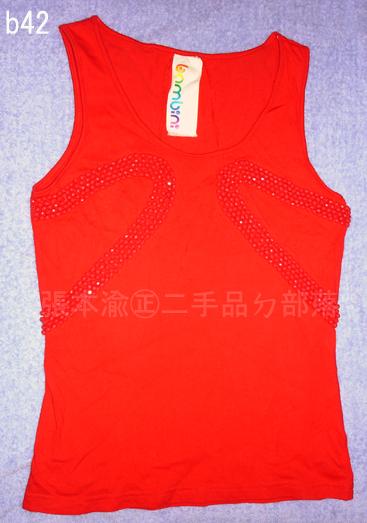 編號:48 麻辣一家親戲服 胸前有珠珠BOMBINI紅色背心
