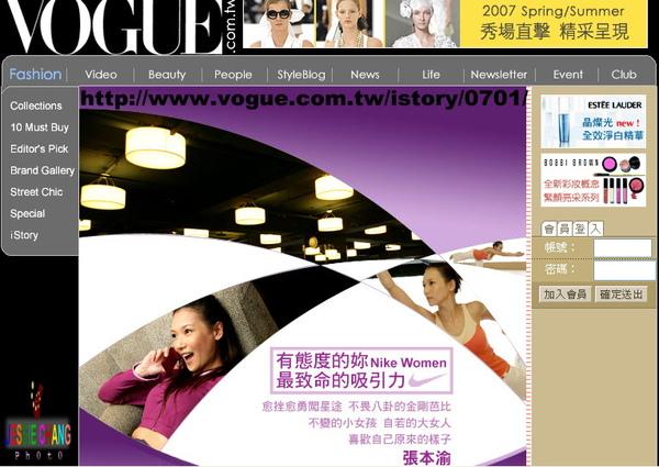 VOGE~雜誌~i Story