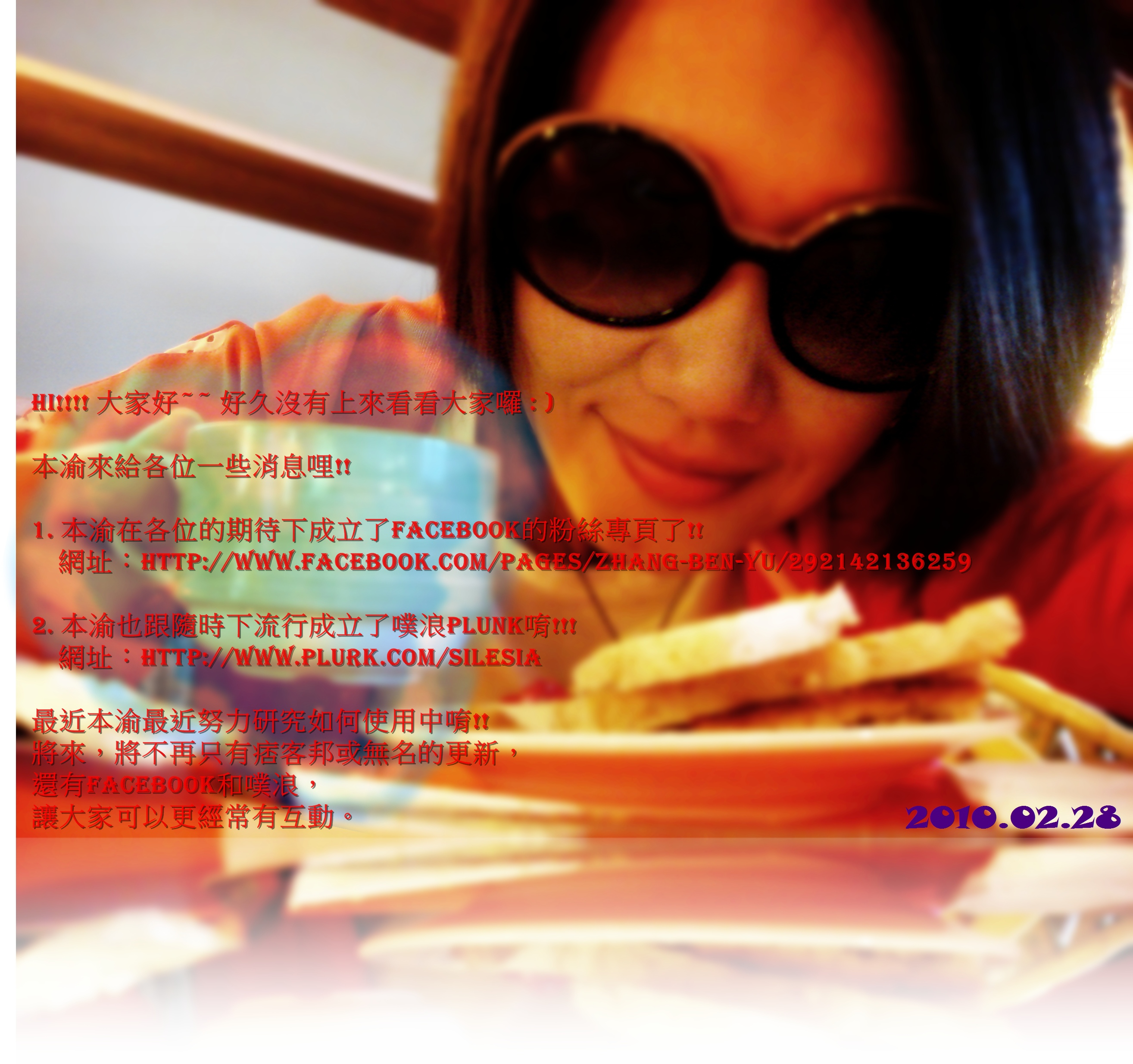 Jessie blog.JPG
