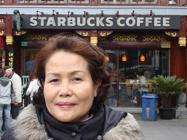 豫園的Starbucks