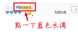 首頁-【北京商盟】DBLI商城外設專營店-3C數碼配件市場- 淘寶網 (2)-1