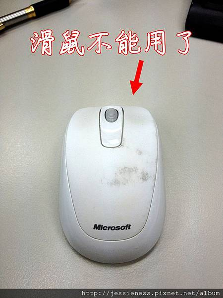 mouse_01