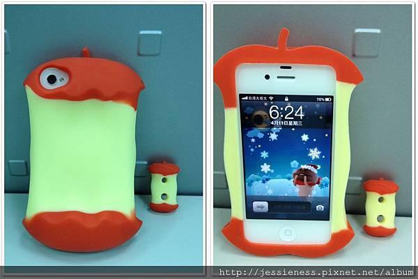 mobile phone shell 006