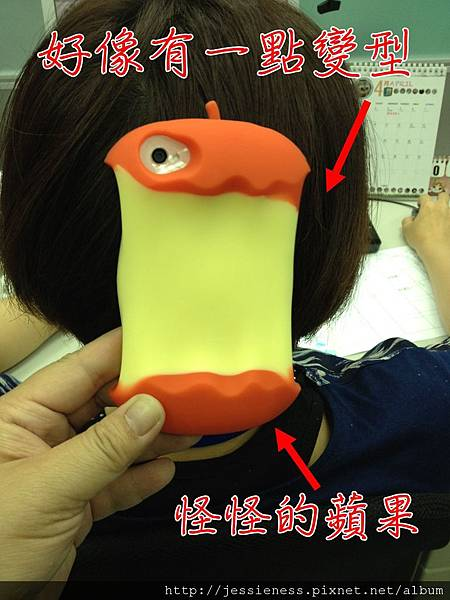 mobile phone shell 007