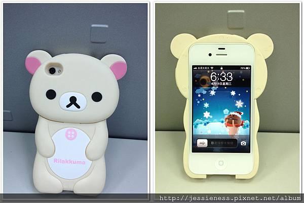 mobile phone shell 008