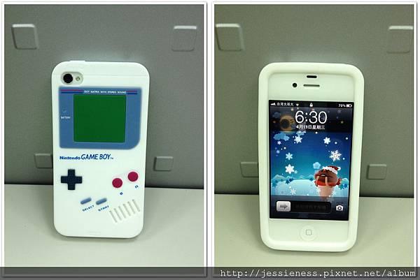 mobile phone shell 012