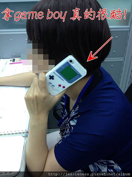 mobile phone shell 013