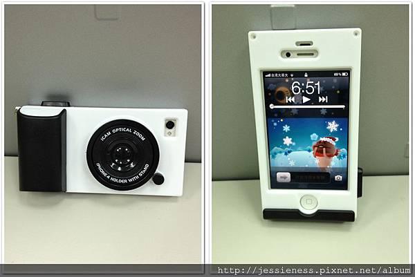 mobile phone shell 014