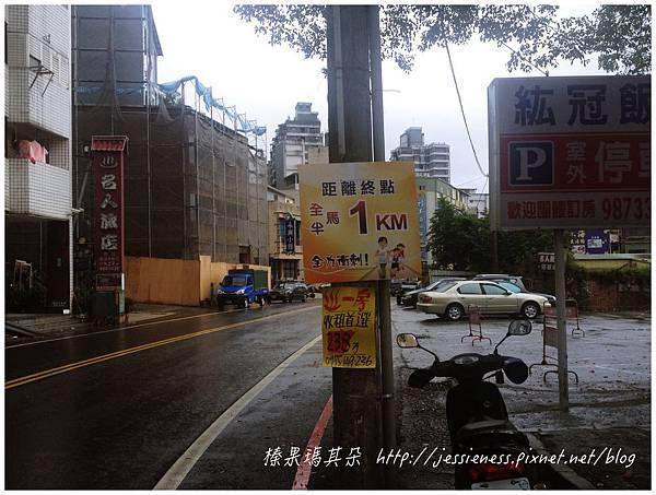 相片 2014-10-25 10 08 58_001.jpg