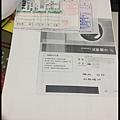 20130917115621.jpg