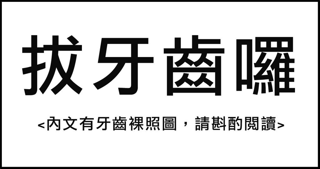 2014-0111-12_001