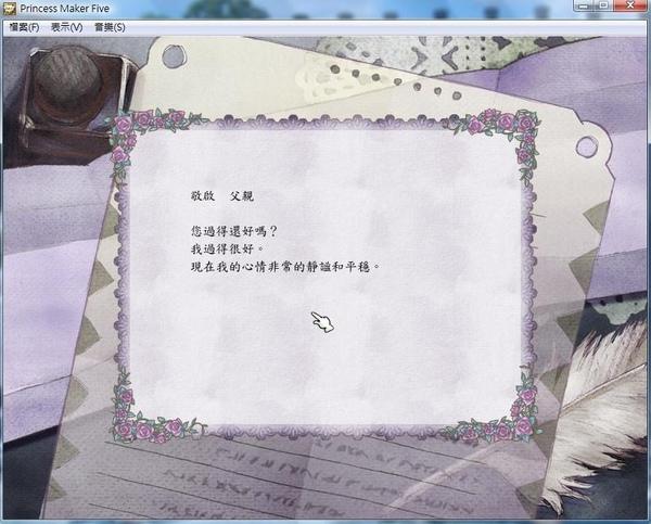 pm5-好妃-02.jpg