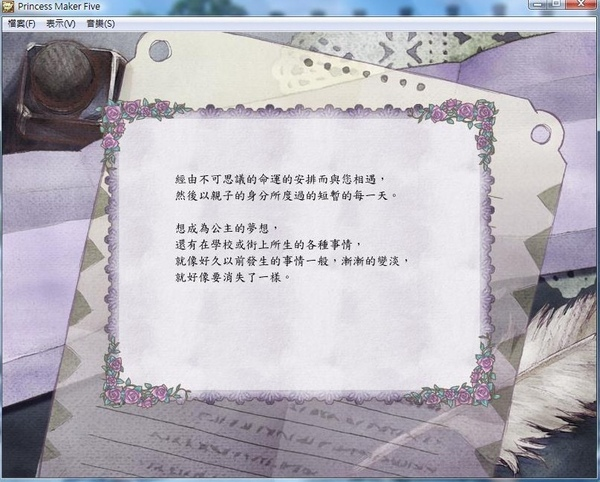 pm5-好妃-03.jpg