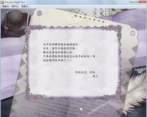 pm5-好妃-04-01.jpg