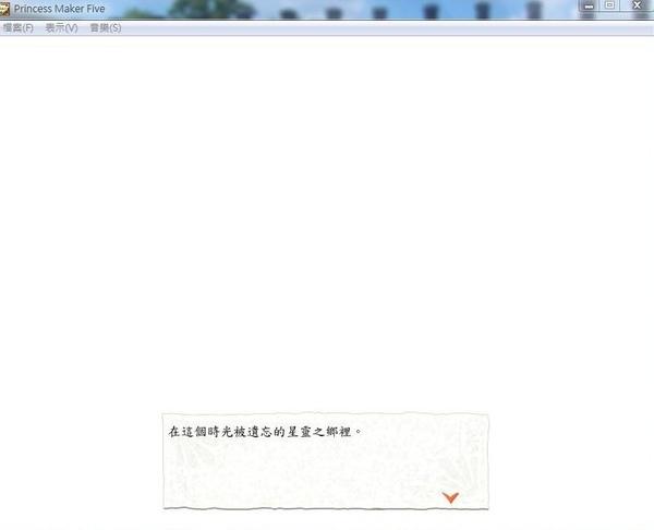 pm5-好妃-06-01.jpg