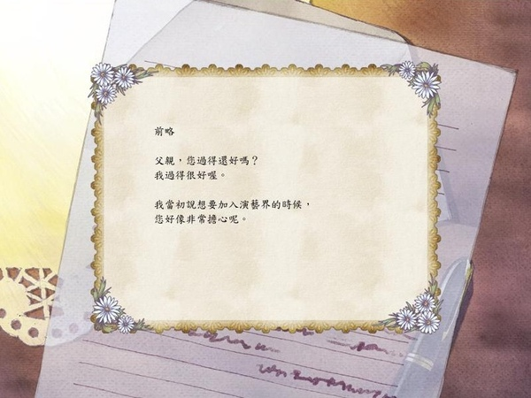 pm5小花-03.jpg