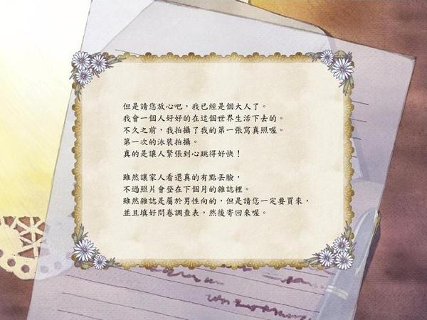 pm5小花-04.jpg
