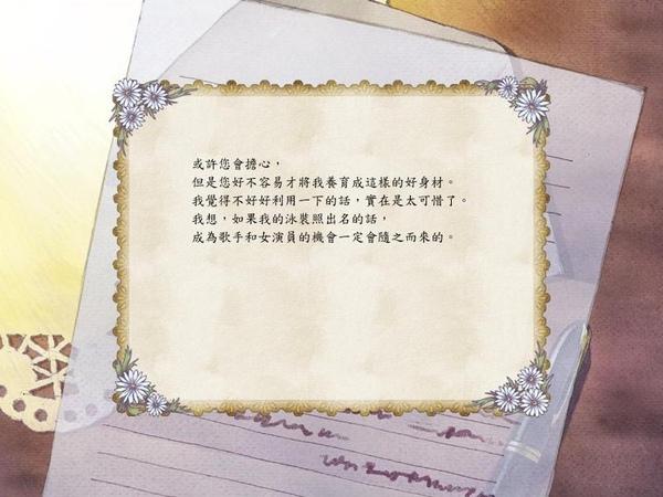 pm5小花-05.jpg