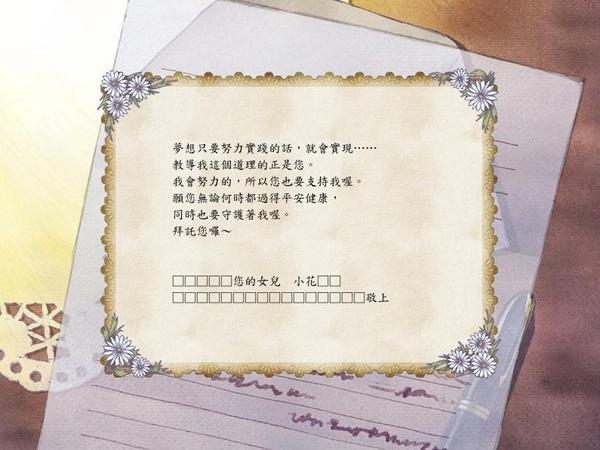 pm5小花-06.jpg